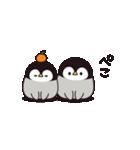 【復刻】心くばりペンギン 年賀&年末年始(個別スタンプ:16)