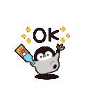 【復刻】心くばりペンギン 年賀&年末年始(個別スタンプ:17)