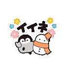 【復刻】心くばりペンギン 年賀&年末年始(個別スタンプ:19)