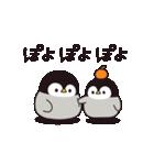 【復刻】心くばりペンギン 年賀&年末年始(個別スタンプ:22)