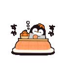 【復刻】心くばりペンギン 年賀&年末年始(個別スタンプ:23)