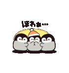 【復刻】心くばりペンギン 年賀&年末年始(個別スタンプ:24)