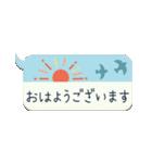 北欧風ふきだしの日常コトバ・冬(個別スタンプ:01)