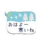 北欧風ふきだしの日常コトバ・冬(個別スタンプ:02)