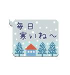 北欧風ふきだしの日常コトバ・冬(個別スタンプ:03)