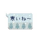 北欧風ふきだしの日常コトバ・冬(個別スタンプ:04)