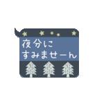 北欧風ふきだしの日常コトバ・冬(個別スタンプ:06)
