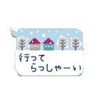 北欧風ふきだしの日常コトバ・冬(個別スタンプ:08)