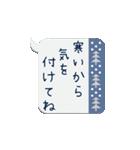 北欧風ふきだしの日常コトバ・冬(個別スタンプ:09)