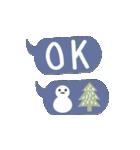 北欧風ふきだしの日常コトバ・冬(個別スタンプ:11)