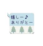 北欧風ふきだしの日常コトバ・冬(個別スタンプ:17)