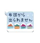 北欧風ふきだしの日常コトバ・冬(個別スタンプ:22)