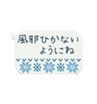 北欧風ふきだしの日常コトバ・冬(個別スタンプ:27)