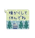 北欧風ふきだしの日常コトバ・冬(個別スタンプ:29)