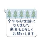 北欧風ふきだしの日常コトバ・冬(個別スタンプ:33)