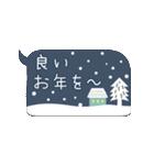 北欧風ふきだしの日常コトバ・冬(個別スタンプ:34)
