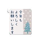北欧風ふきだしの日常コトバ・冬(個別スタンプ:36)