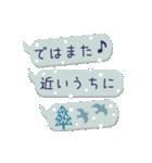 北欧風ふきだしの日常コトバ・冬(個別スタンプ:38)
