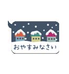 北欧風ふきだしの日常コトバ・冬(個別スタンプ:40)