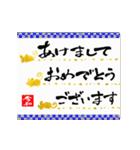 動く令和の筆文字年賀状(大人華やか2020子)(個別スタンプ:15)
