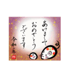 動く令和の筆文字年賀状(大人華やか2020子)(個別スタンプ:16)
