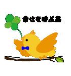 幸せを呼ぶ鳥の冬生活(個別スタンプ:01)