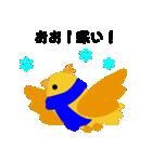幸せを呼ぶ鳥の冬生活(個別スタンプ:02)
