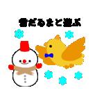 幸せを呼ぶ鳥の冬生活(個別スタンプ:03)