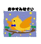 幸せを呼ぶ鳥の冬生活(個別スタンプ:05)