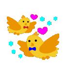 幸せを呼ぶ鳥の冬生活(個別スタンプ:07)