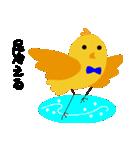 幸せを呼ぶ鳥の冬生活(個別スタンプ:11)