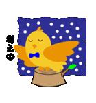 幸せを呼ぶ鳥の冬生活(個別スタンプ:16)