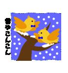 幸せを呼ぶ鳥の冬生活(個別スタンプ:17)
