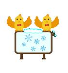 幸せを呼ぶ鳥の冬生活(個別スタンプ:25)