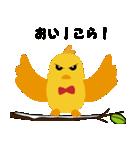 幸せを呼ぶ鳥の冬生活(個別スタンプ:29)