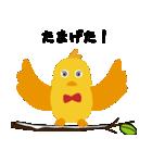 幸せを呼ぶ鳥の冬生活(個別スタンプ:30)