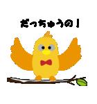 幸せを呼ぶ鳥の冬生活(個別スタンプ:37)