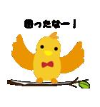 幸せを呼ぶ鳥の冬生活(個別スタンプ:38)