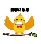 幸せを呼ぶ鳥の冬生活(個別スタンプ:39)
