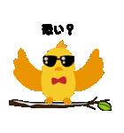 幸せを呼ぶ鳥の冬生活(個別スタンプ:40)
