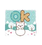 大人のためのねこ動く♥冬の日常スタンプ(個別スタンプ:05)