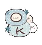 ほっこり☆冬のふきだしスタンプ 2(個別スタンプ:2)