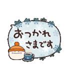 ほっこり☆冬のふきだしスタンプ 2(個別スタンプ:3)