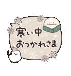 ほっこり☆冬のふきだしスタンプ 2(個別スタンプ:4)