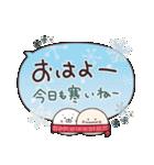 ほっこり☆冬のふきだしスタンプ 2(個別スタンプ:5)