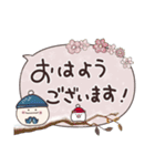 ほっこり☆冬のふきだしスタンプ 2(個別スタンプ:6)