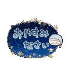 ほっこり☆冬のふきだしスタンプ 2(個別スタンプ:8)