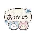 ほっこり☆冬のふきだしスタンプ 2(個別スタンプ:9)