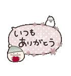 ほっこり☆冬のふきだしスタンプ 2(個別スタンプ:10)