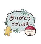 ほっこり☆冬のふきだしスタンプ 2(個別スタンプ:11)